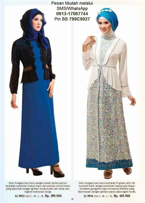 T Shirt Baju Lebaran baju lebaran anak wanita cantik berbaju muslim gamis