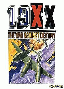 retro games wikipedia 19xx the war against destiny