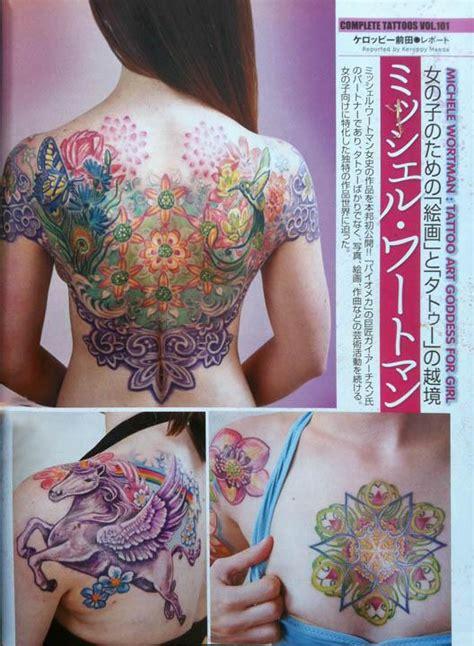 tattoo japanese magazine wortman japan tattoo burst magazine 2011 page 2 by