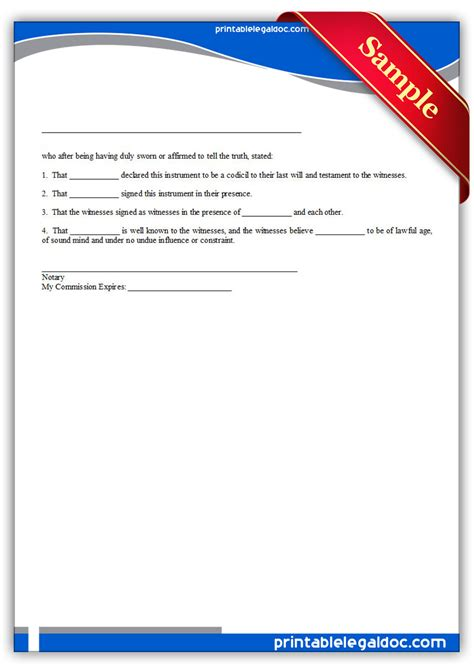 free printable codicil form generic