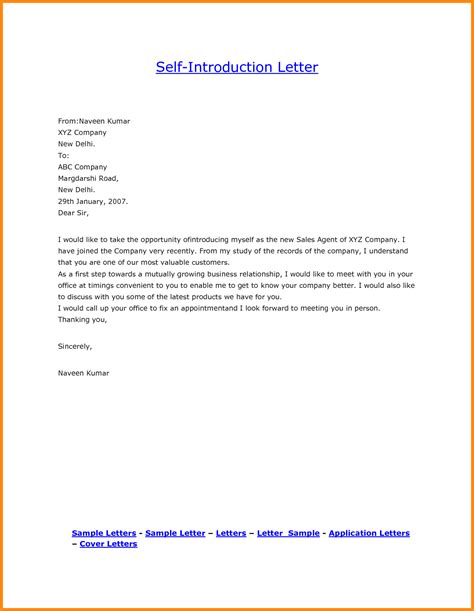 9 self introduction letter for job model resumed