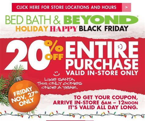 bed bath and beyond 5 00 off printable coupon bed bath beyond get 20 off you entire black friday