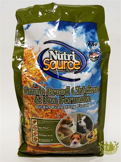 nutrisource small breed puppy nutrisource grain free small breed chicken food