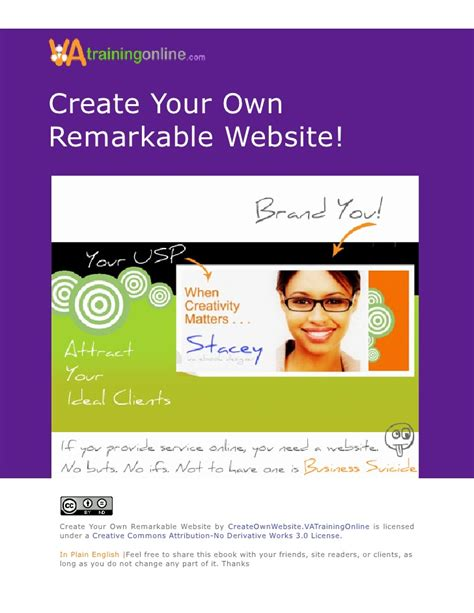create your own building create your own remarkable website e book