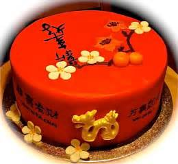 this is my chinese new years cake cake dummy sweet