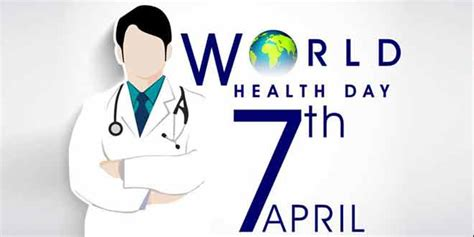 8 More Days We Should Celebrate by عالمی یوم صحت منانے کے فائدے ایچ ٹی وی اردو