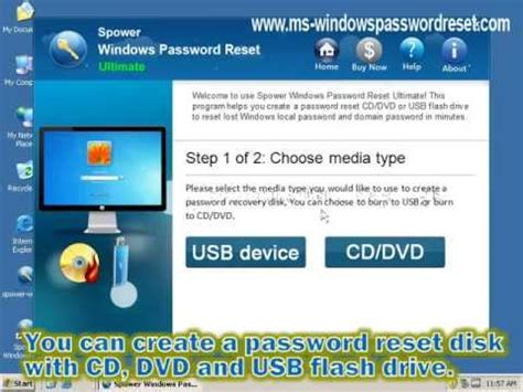 reset windows password on raid windows server 2003 password reset for raid server youtube