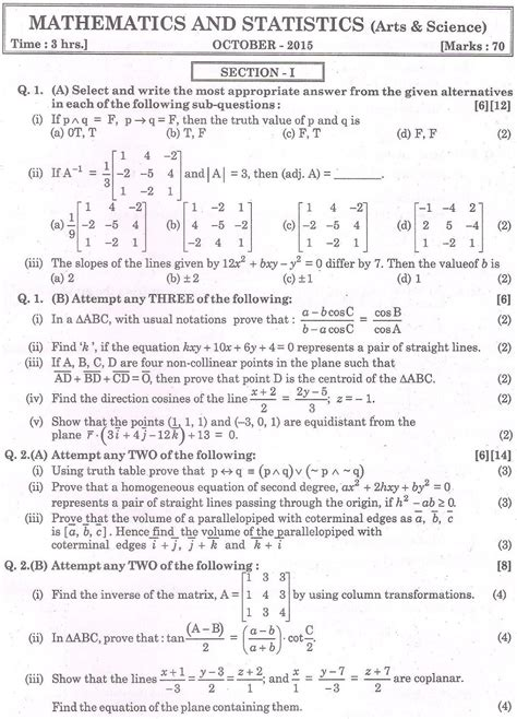 paper pattern hsc 2016 english question paper for class 12 hsc commerce 2014
