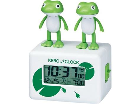 japan trend shop kero clock 2