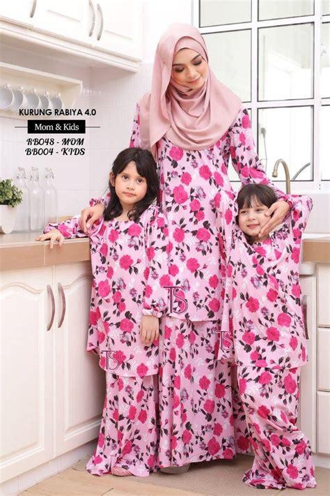 Baju Fashion High Quality baju kurung moden sedondon high quality lycra rabiya saeeda collections