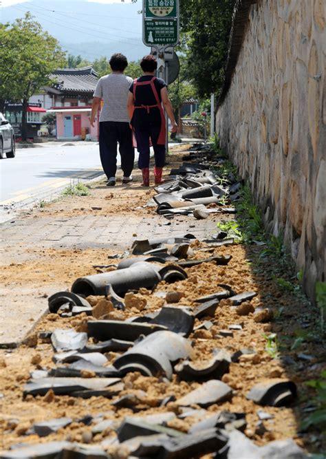 earthquake korea strongest ever earthquake hits korea tremors felt nationwide