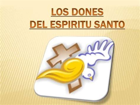 capturador de im genes los simbolos del espiritu santo los siete dones del esp 237 ritu santo youtube