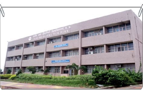 Rajiv Gandhi Business School Mba Fees by Fees Structure And Courses Of Rajiv Gandhi Proudyogiki