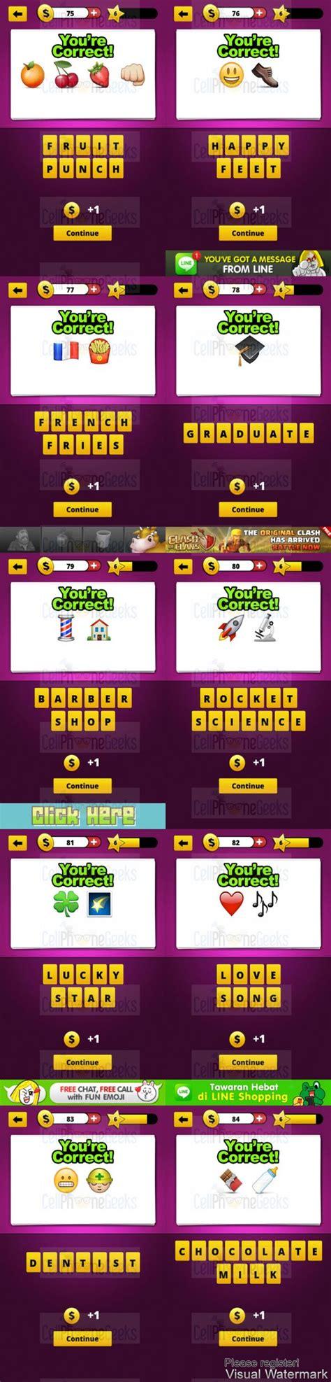 Guess The Emoji Level 53 Answers | www.pixshark.com ... Guess The Emoji Level 53