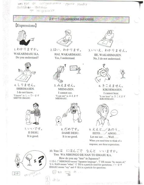 11 best images about japanese worksheets on