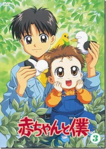 Baby And I Vol 1 Marimo Ragawa Komik Cabutan Bekas dunia pengantar tidur
