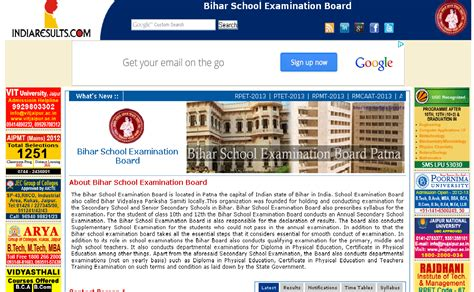 m p supplementary 12th result home bihar board url collections for 10th 12th
