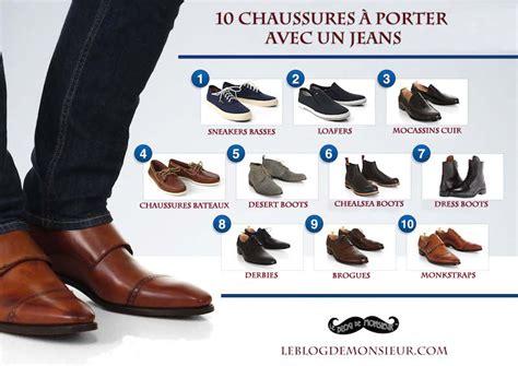 Dress Blanc Brukat 10 chaussures 224 porter avec un le de monsieur