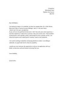 Standard Covering Letter by Sle Resume Cover Letter In Response To A Html Autos Weblog