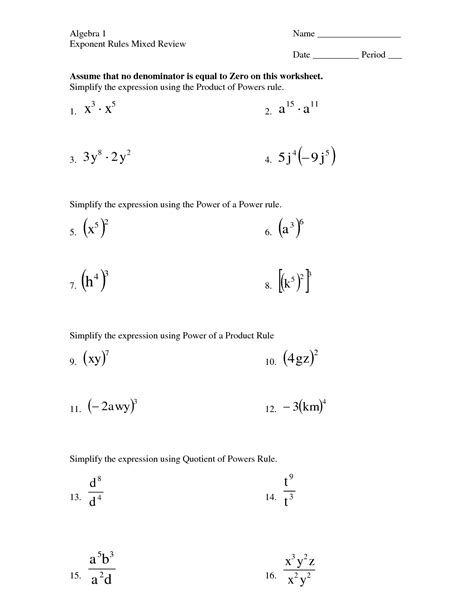 Product Rule Exponents Worksheet by Exponent Product Rule Worksheet Pdf Algebraic Indices