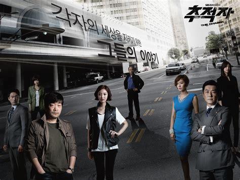 chaser the 187 the chaser 187 korean drama