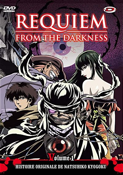 Darkness Requiem 1 Requiem From The Darkness Anime S 233 Rie News