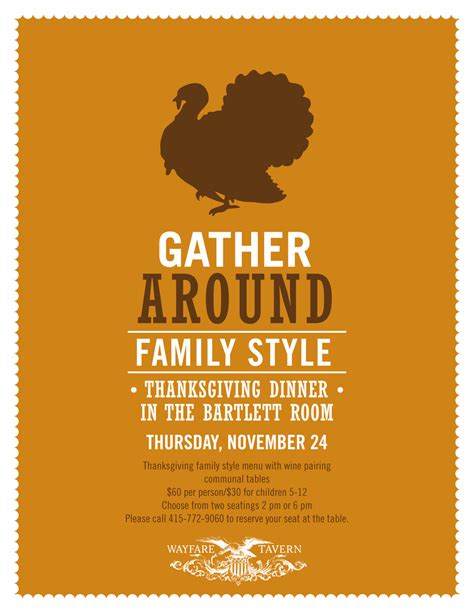 design dinner invitation card thanksgiving dinner invitation card design with brown