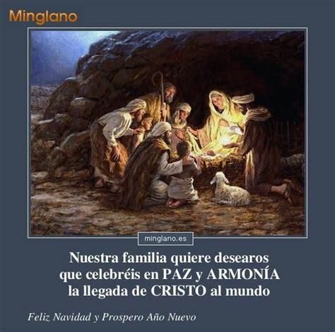imagenes catolicas navidad frases del nacimiento del ni 241 o jes 250 s felicitaciones de