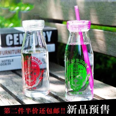 Botol Minum Skull Unbreakable Bottle 550ml Sm 8471 botol minum skull is drink bottle 550ml sm 8471 purple jakartanotebook