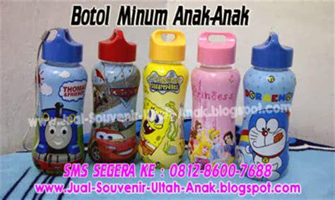 Botol Minum Anak Karakter Pony jual souvenir bingkisan hadiah kado ulang tahun anak dengan harga grosir di jamin murah