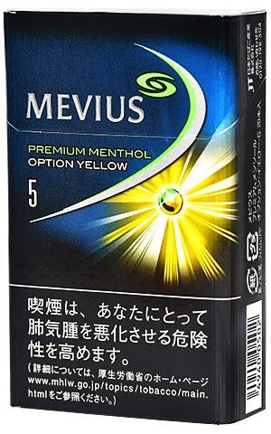 Mevius Menthol Option Yellow メビウス の検索結果 yahoo 検索 画像
