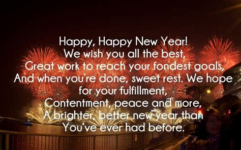 happy  year  poems   year poetry  english happy  year  sms wishes images