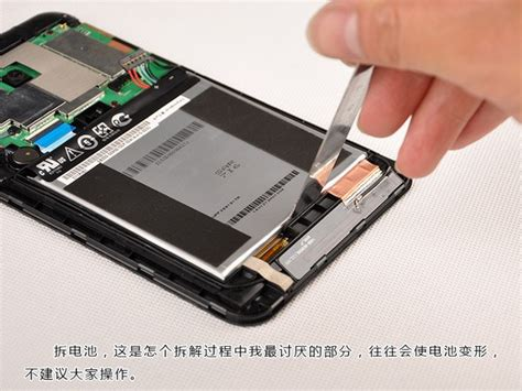 Asus Fonepad 7 Disassembly Myfixguide Com