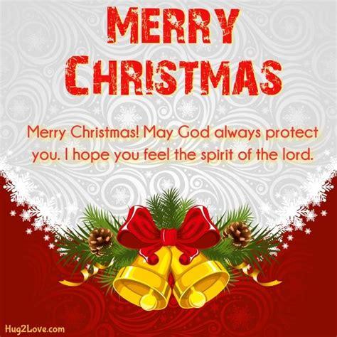 christmas card  boss merry christmas message merry christmas wishes christmas wishes