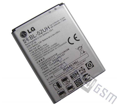 Battery Hp Lg L70 lg d320 l70 battery bl 52uh 2040mah 2100mah parts4gsm