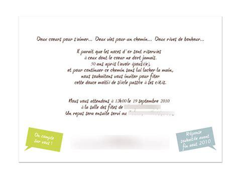 Lettre De Remerciement D Anniversaire Modele Lettre Remerciement Anniversaire 50 Ans