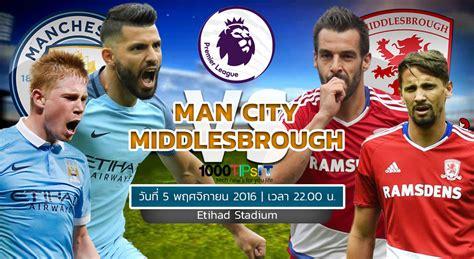 epl xi 2017 epl 2016 2017 man city vs middlesbrough 1000tipsit