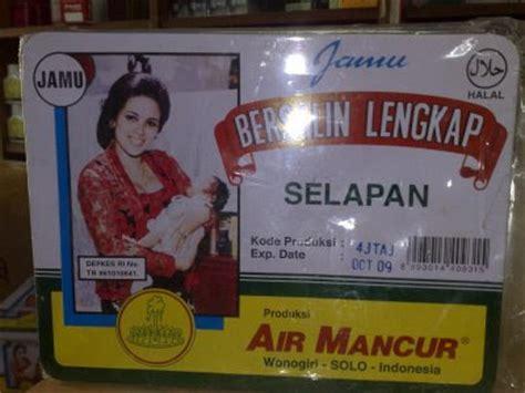 Sale Air Mancur Pil Bersalin Lengkap Selapan juezairishoppe 0162370791 set bersalin