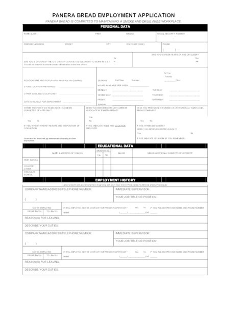 free printable panera bread job application form