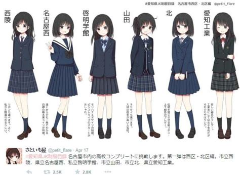 school multiethnic girls different uniform talented artist illustrates adorable catalog of aichi
