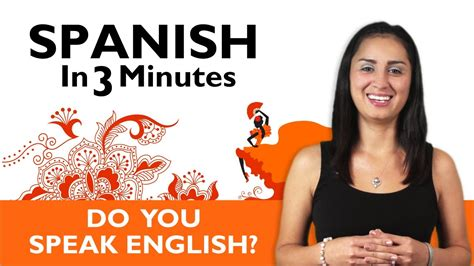 learn spanish in a learn spanish do you speak english youtube