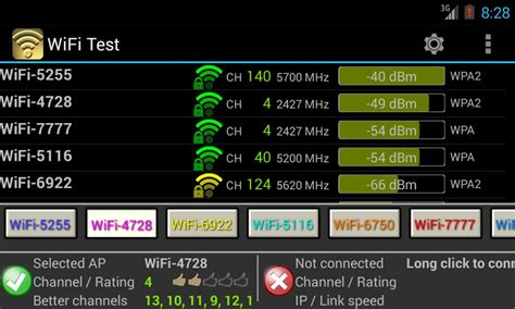 wifi test for android apk