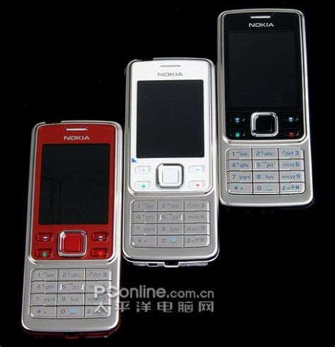 Hp Nokia 6300 301 moved permanently
