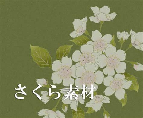 kimono pattern spotlight pixiv spotlight cherry blossom patterns and textures