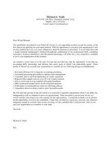 cover letter postdoc application cover letter postdoctoral writefiction581 web fc2