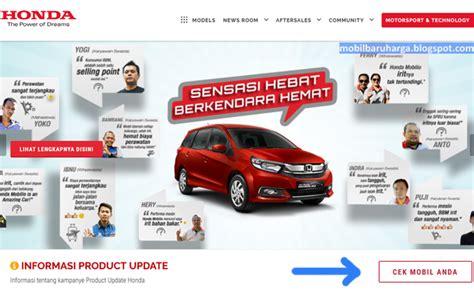 Master Rem Mobil Honda harga mobil baru your description