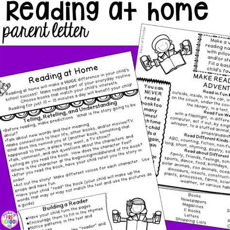 Parent Letter Novel Study reading logs parent letter homework for preschoolers