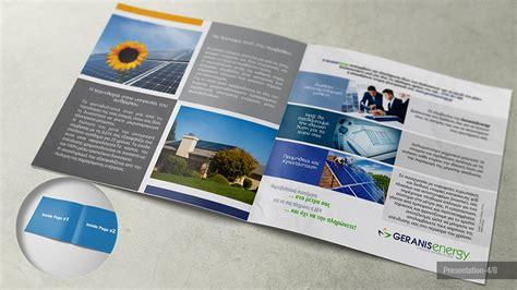 Bi Fold Brochure Paper - bi fold brochure paper 28 images cm corporate bi fold