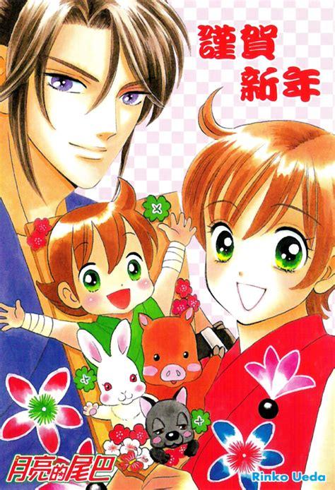 tsuki no shippo tsuki no shippo 812614 zerochan