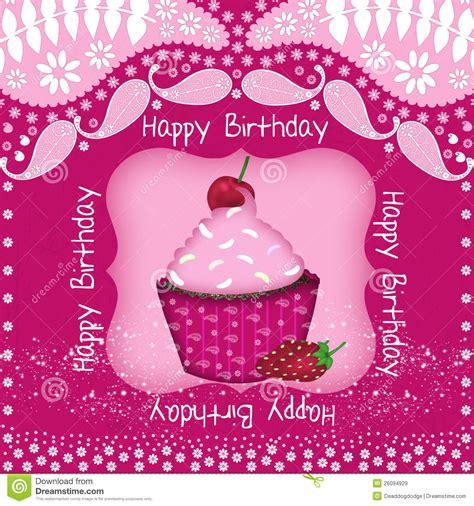 Birthday Card Cupcake Cupcake Birthday Card Royalty Free Stock Images Image